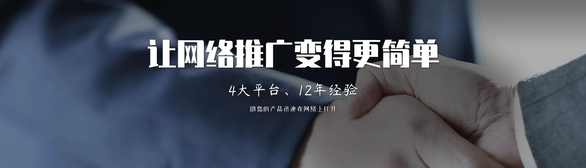 北京松松兄弟科技有限公司