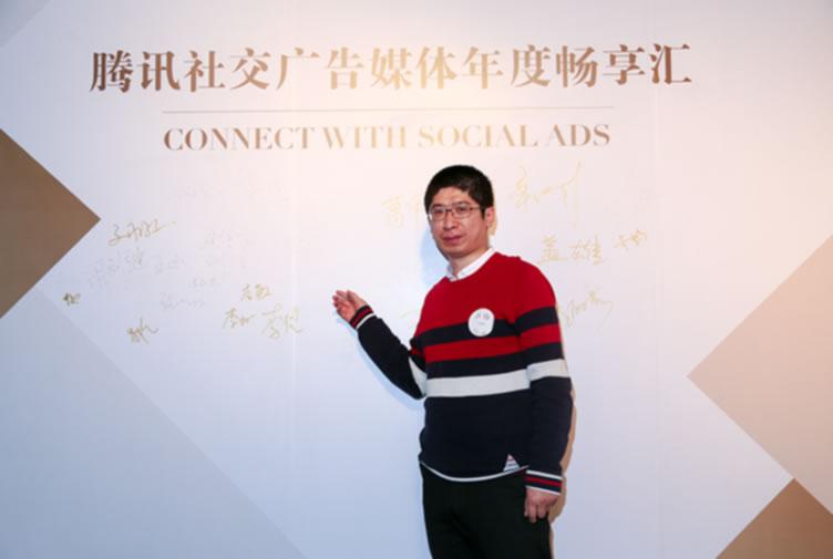 卢松松博客成为腾讯社交广告合作服务商