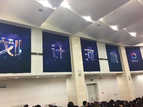 腾讯社交广告2.jpg