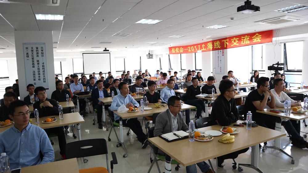 会议开幕前拍的照片