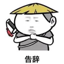 2018松松兄弟成都分享交流会圆满落幕