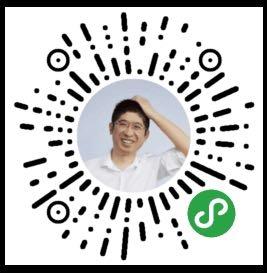 松松博客微信小程序正式上线