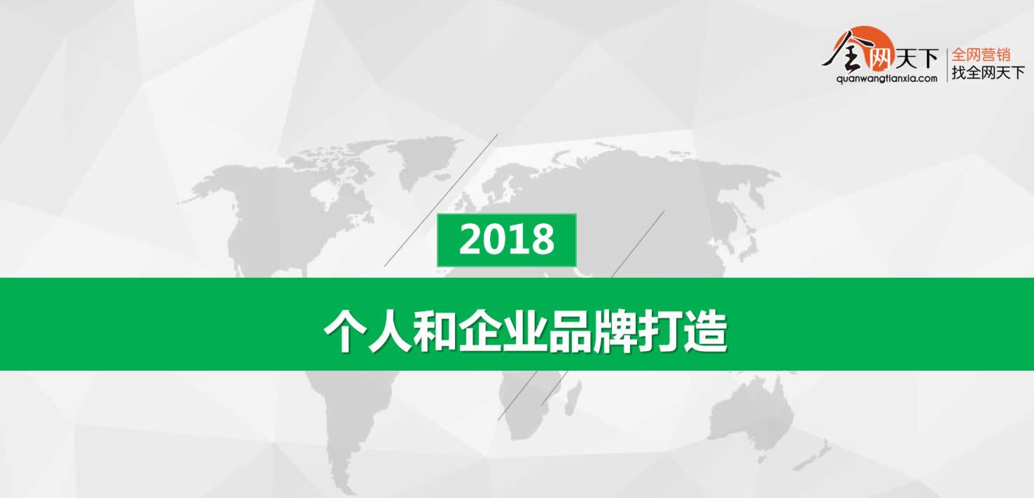 2018秋北京松松兄弟线下聚会干货分享 公司新闻 第7张