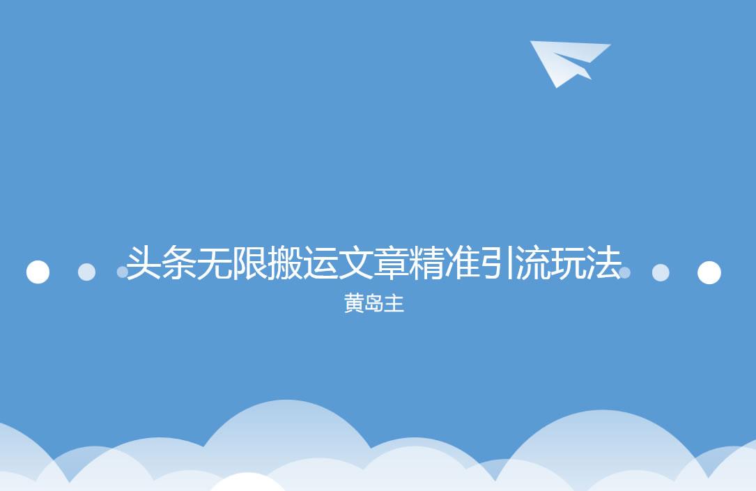 2018秋北京松松兄弟线下聚会干货分享 公司新闻 第9张