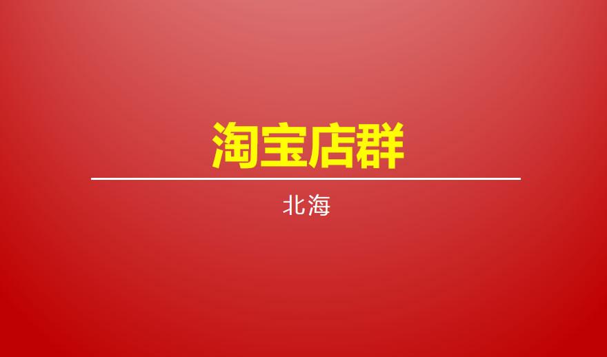 2018秋北京松松兄弟线下聚会干货分享 公司新闻 第11张
