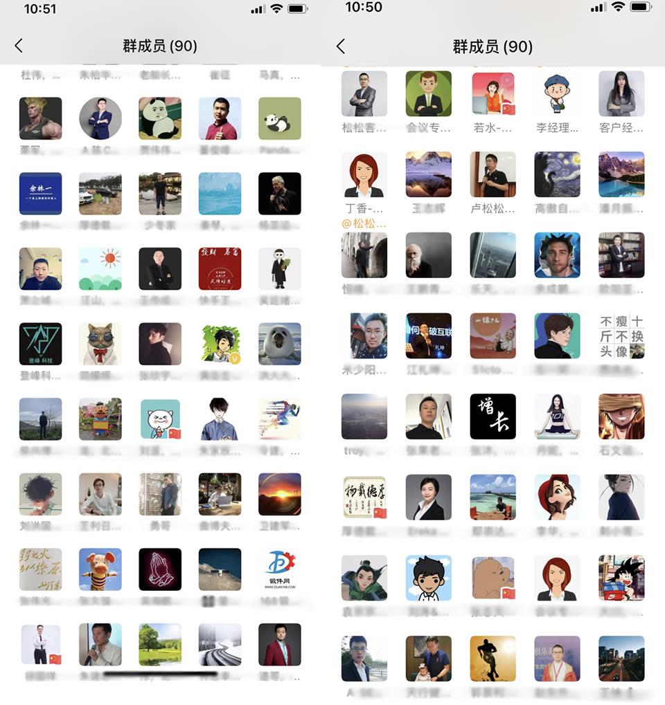 举办2020北京草根创业者沙龙心得与感悟 公司新闻 第2张