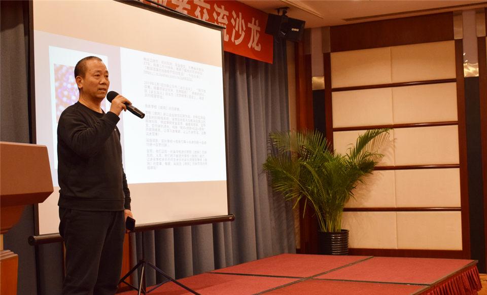举办2020北京草根创业者沙龙心得与感悟 公司新闻 第7张