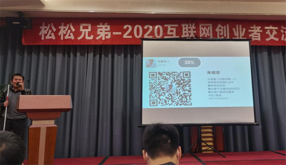 举办2020北京草根创业者沙龙心得与感悟 公司新闻 第8张