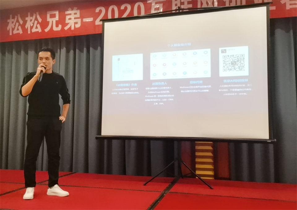 举办2020北京草根创业者沙龙心得与感悟 公司新闻 第9张