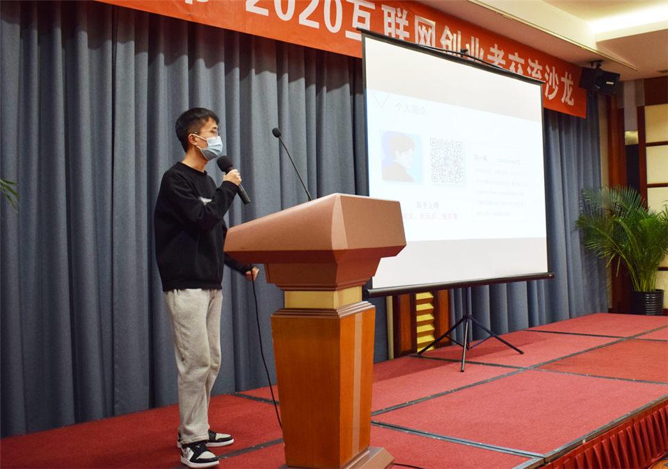 举办2020北京草根创业者沙龙心得与感悟 公司新闻 第10张